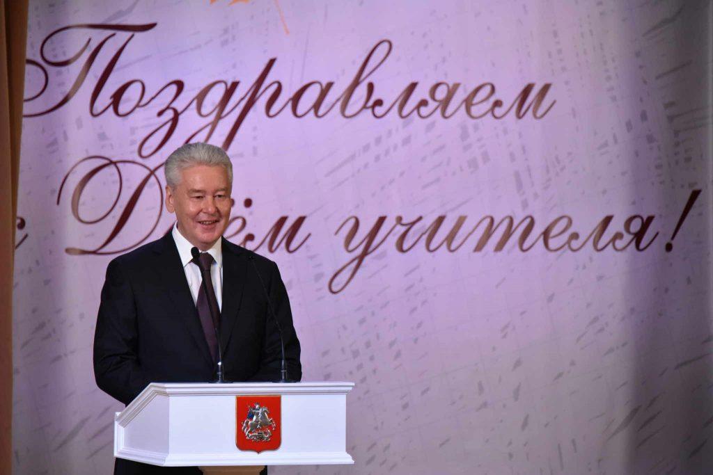 Мэр Москвы поздравил городских педагогов с Днем учителя