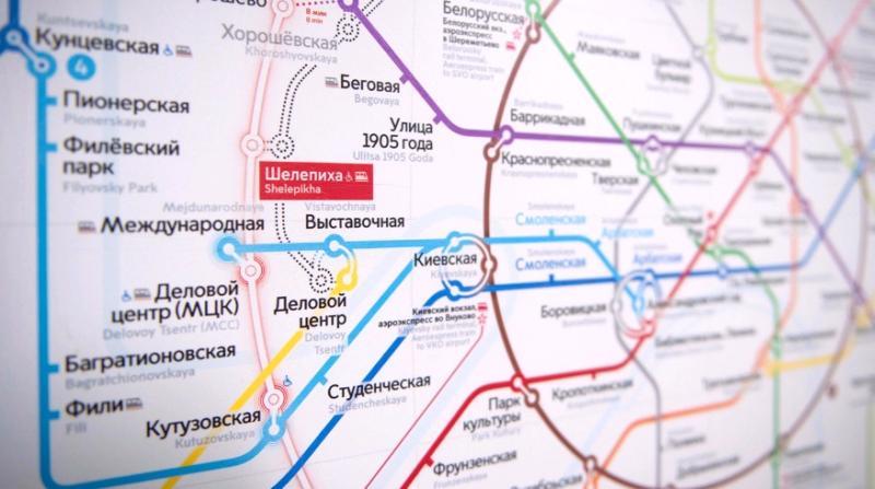 Участники «Активного гражданина» выбрали название для ТПК метро в Москве