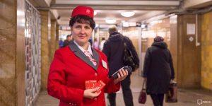 Кассиры метро Москвы оденутся в новую форму