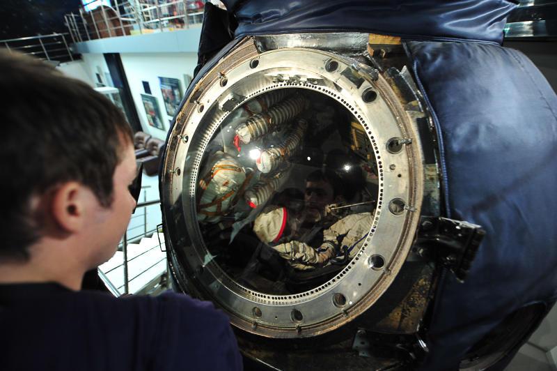 Коллекцию фотографий с видами столицы из космоса подарят Музею Москвы