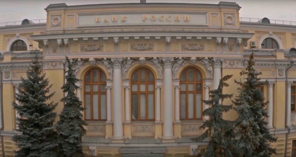 Банк России отозвал лицензию Международного фондового банка из Москвы