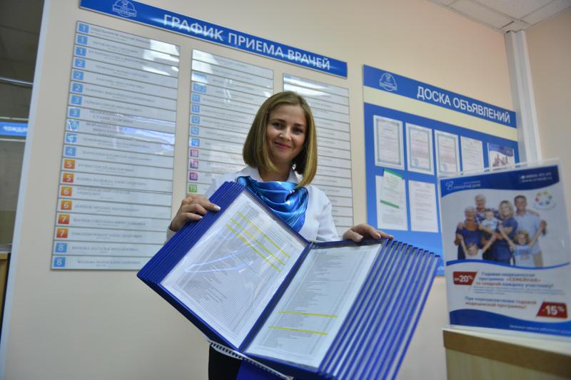 Медицинские учреждения столицы проведут акцию по профилактике рака груди