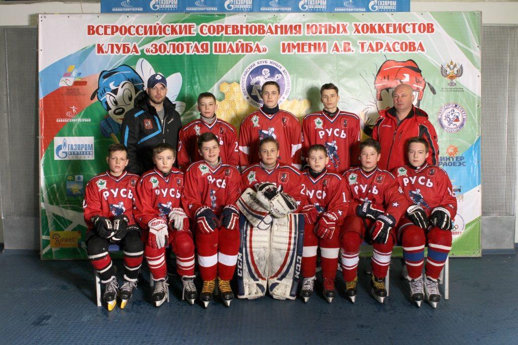 Хоккеисты из поселения Кленовское победили сборную Раменского. Фото: администрация поселения Кленовское