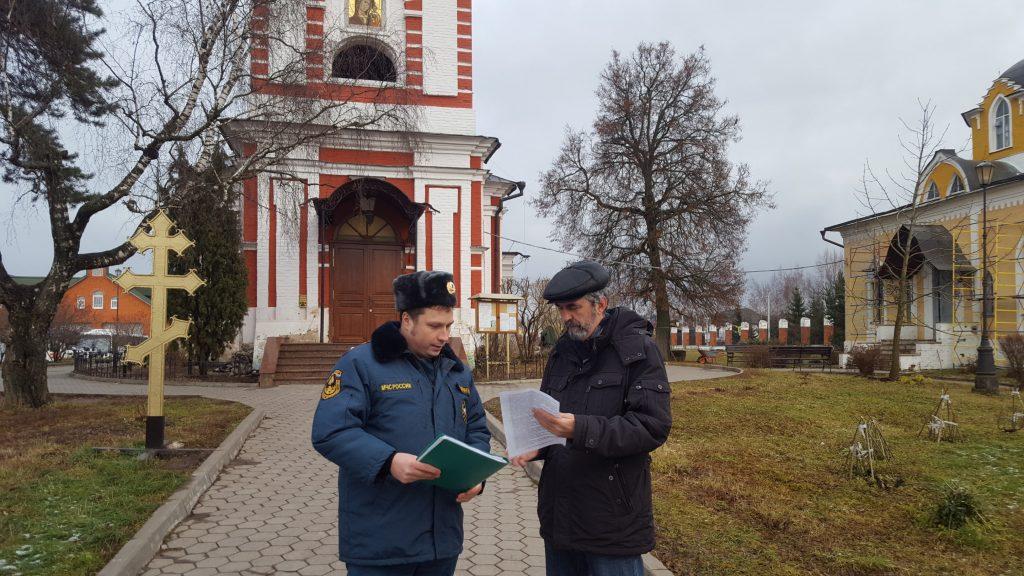 Спасатели провели профилактические беседы на объектах религиозного культа Новой Москвы