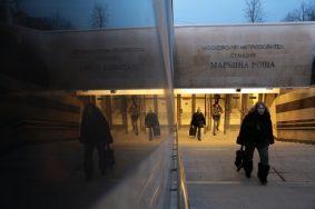 Метро Москвы подготовилось к зимнему сезону