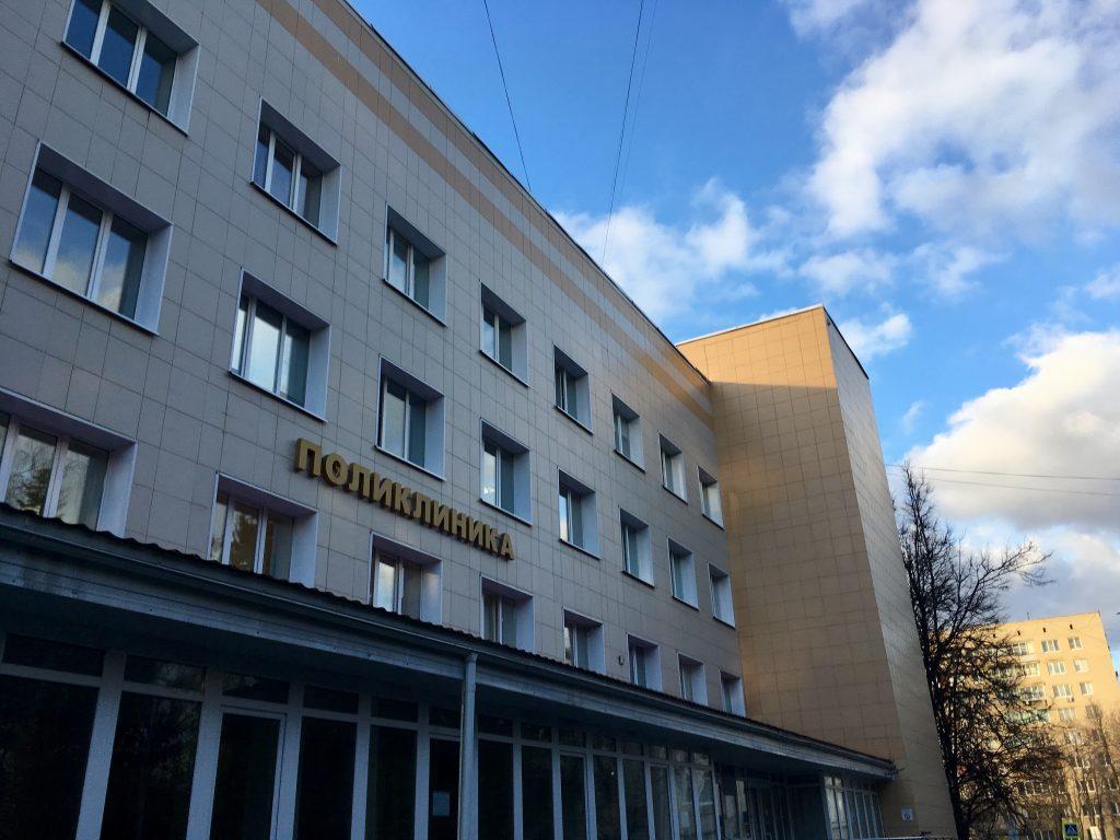 Москвичи проголосуют за лучшее оформление поликлиник
