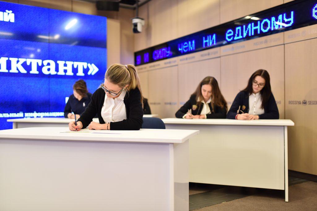 Москвичи приняли участие в географическом диктанте