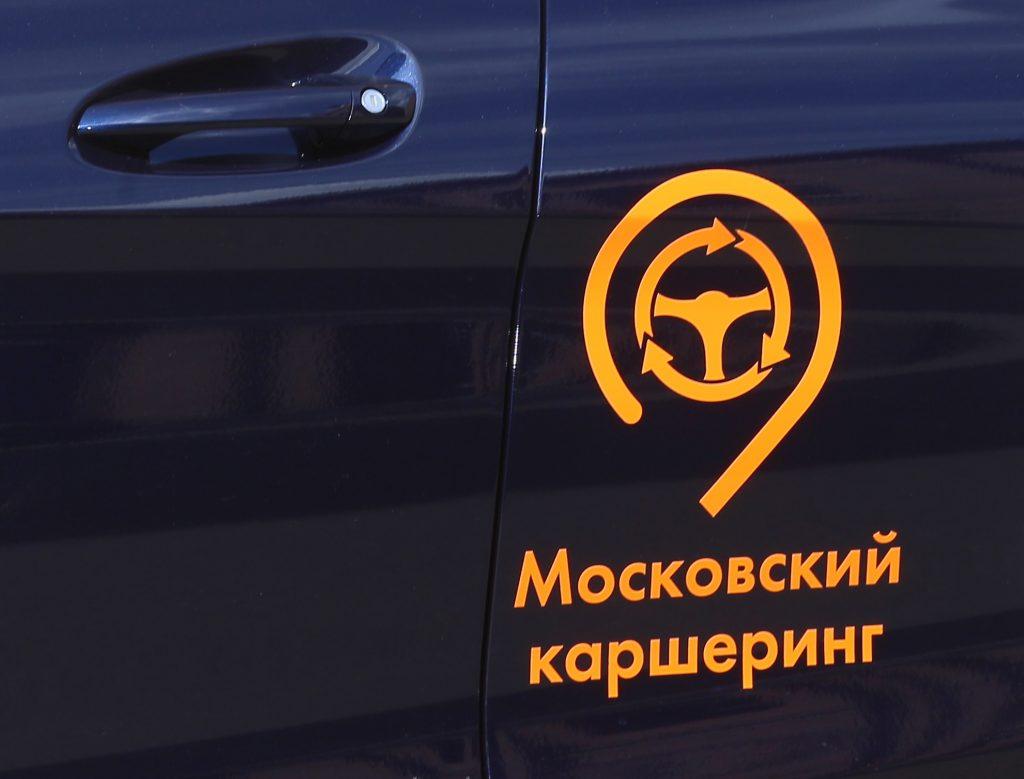 В Москве назвали дату открытия восьмого каршеринга