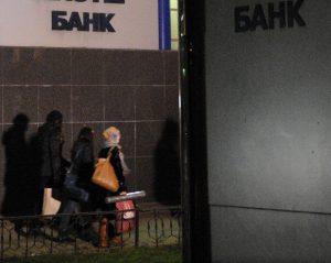Банк Москвы «Новый Символ» лишился лицензии