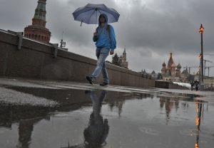 За три дня в Москве выпадет около 30 процентов ноябрьской нормы осадков