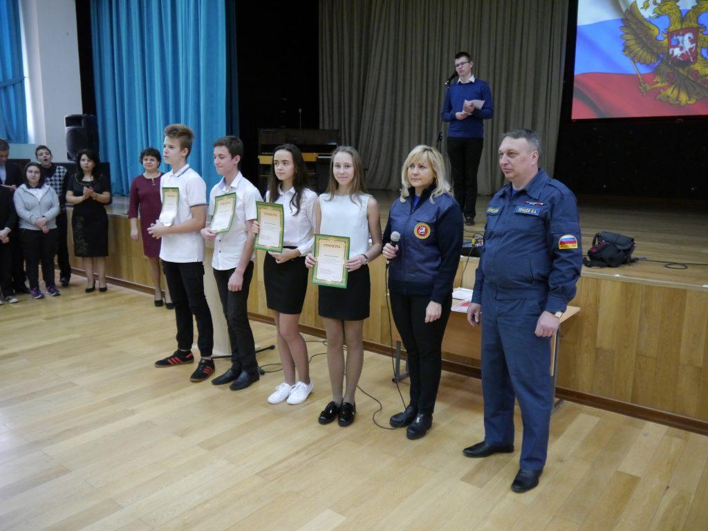 Спасатели приняли участие в торжественном мероприятии в Новой Москве