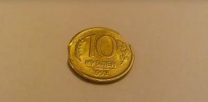 Десять рублей 1992 года с несколькими сколами. Фото: скриншот видео Youtube.com