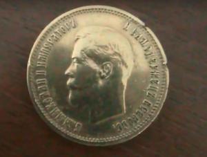 Монета один червонец эпохи Николая II. Фото: скриншот видео Youtube.com
