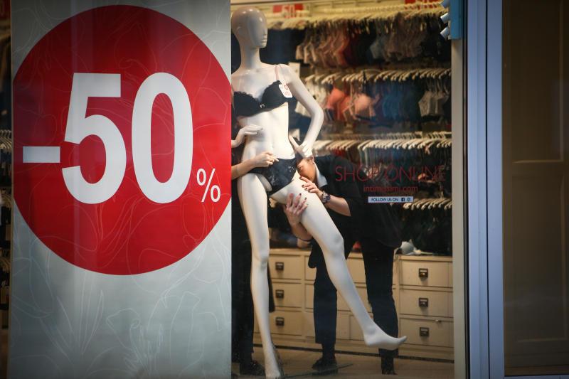 Это «Versus» шопинг — брать или не брать?