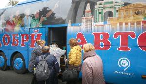 Порядка  1,5 тысячи пенсионеров Москвы воспользовались «Добрым автобусом»