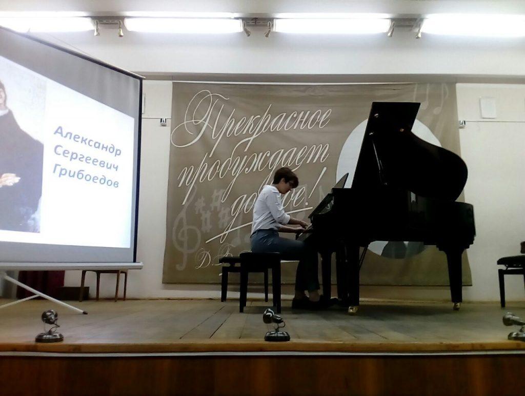 Ученики Детской школы искусств «Гармония» Щаповского посетили музыкальную конференцию