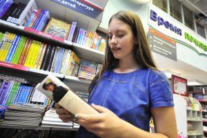 Беседа «Здоровье без лекарств» пройдет в библиотеке Краснопахорского. Фото: Пелагия Замятина, «Вечерняя Москва»