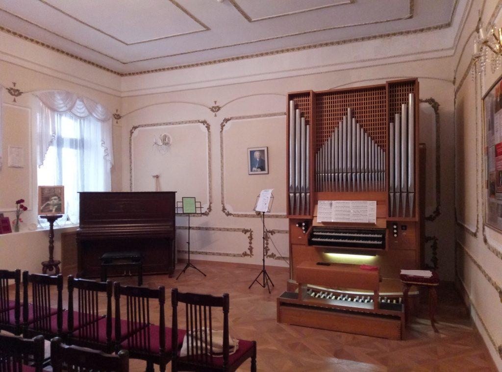 Благотворительный концерт организуют в органном зале Щаповского