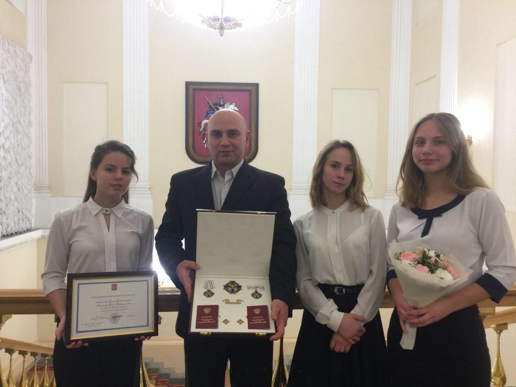 Орден «Родительская слава» вручил семье Первомайского мэр Москвы Сергей Собянин