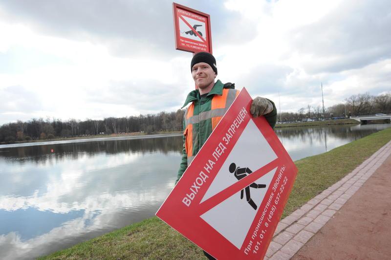 Замену предупреждающих знаков проведут на водоемах Роговского