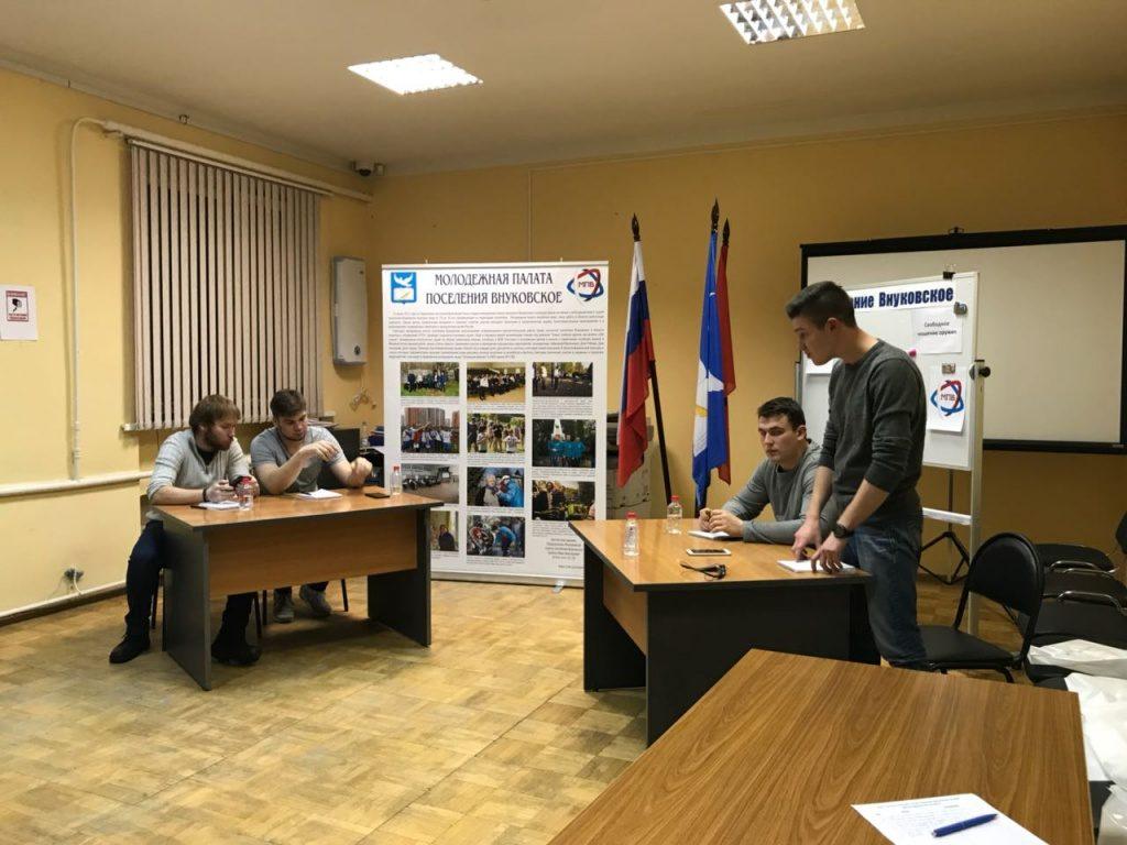 Молодые активисты Внуковского провели встречу с населением