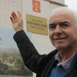 Глава администрации поселения Роговское Илья Подкаминский
