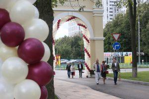 Участникам голосования предстоит выбрать самый благоустроенный парк. На победу претендует Липовый парк в Коммунарке. Фото: Виктор Хабаров