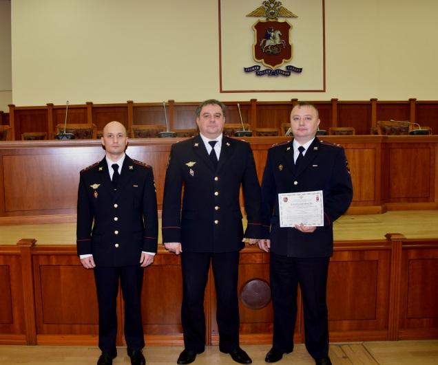 Торжественное награждение сотрудников полиции прошло в Новой Москве