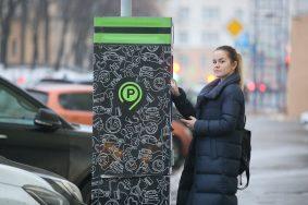 Бюджет Москвы получил почти четыре миллиарда рублей от платных парковок