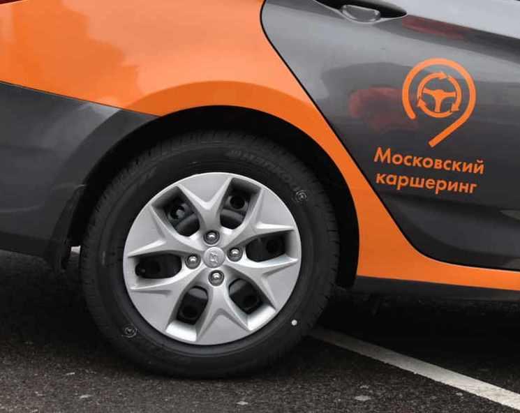 Москва получит новый каршеринг от «Яндекса»