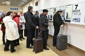 Электронную очередь запустят на некоторых вокзалах Москвы