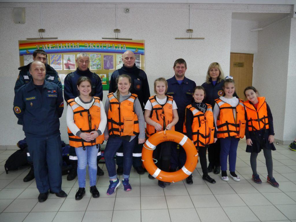 Месячник безопасности на воде зимой стартовал в Новой Москве