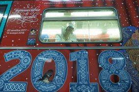 Еще один новогодний поезд порадует пассажиров метро Москвы