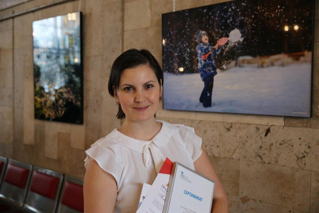 Награждение победителей фотоконкурса «Образы Новой Москвы» прошло в Московском