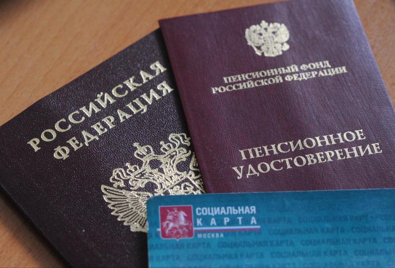 Новый дизайн карты москвича выберут активные граждане