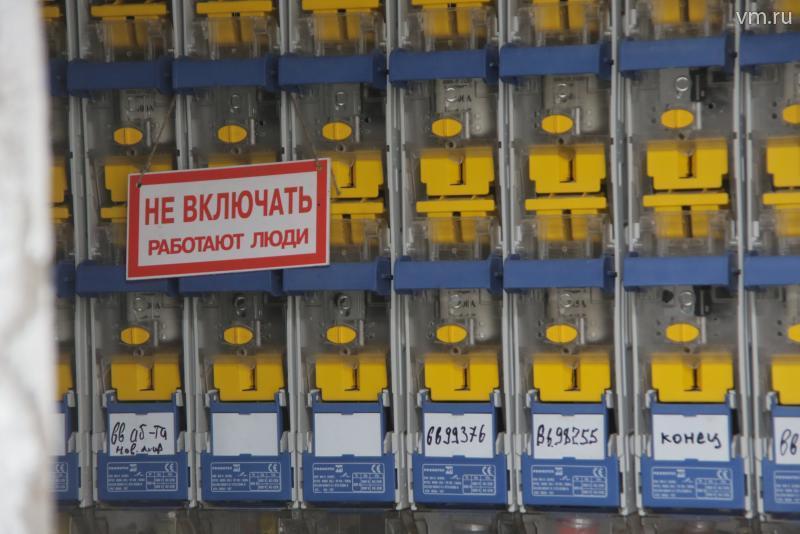 Жителям Москвы и ТиНАО утвердили тарифы на электроэнергию в 2018 году