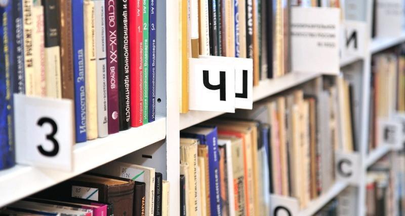 Порядка 50 библиотек Москвы получат доступ к Wi-Fi