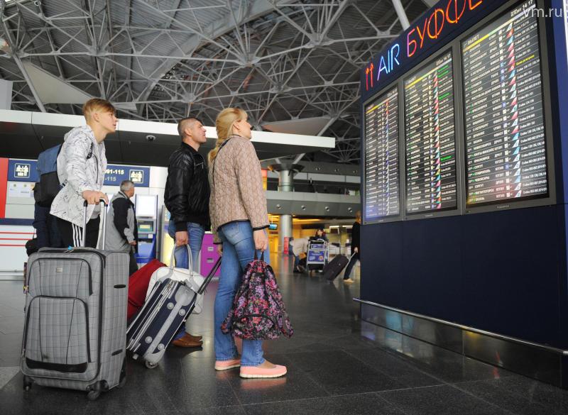 Аэропорты Москвы отменили ряд рейсов из-за непогоды