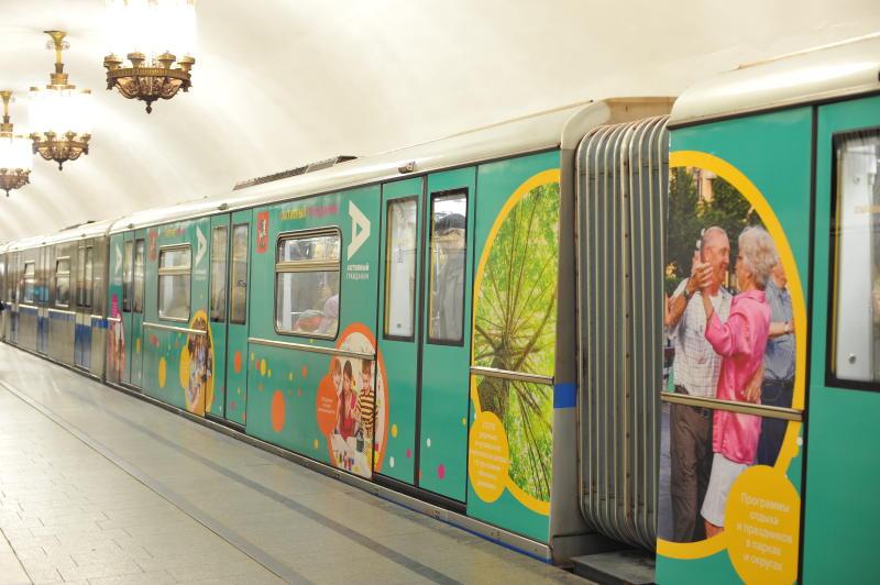 Метро Москвы на два дня закроет три станции Замоскворецкой линии