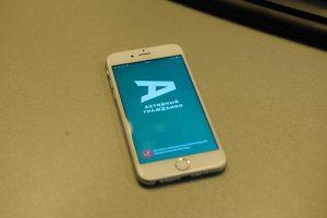Внедрение этой технологии сделает голосования в проекте «Активный гражданин» еще более открытыми. Фото: Александр Кожохин