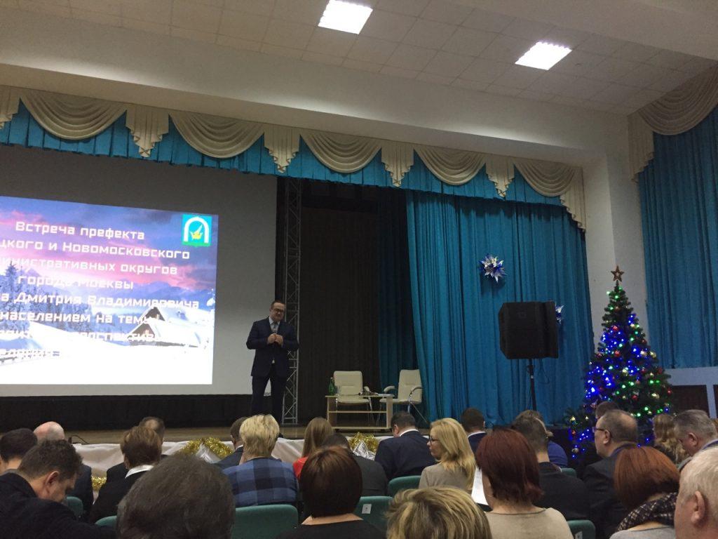 Префект ТиНАО обсудил с жителями Рязановского вопросы социально-экономического развития поселения