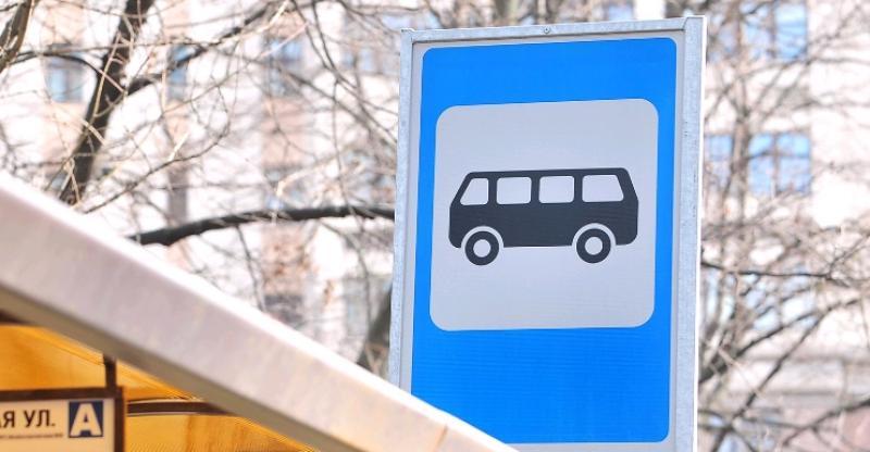 Остановку на Нововатутинском проспекте переименовали