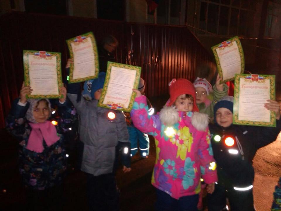 Конкурс «Яркая мода — безопасность пешехода»: малыши Роговского узнали о безопасности на дорогах