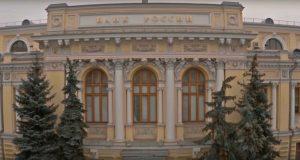 Банк «Преодоление» в Москве лишился лицензии