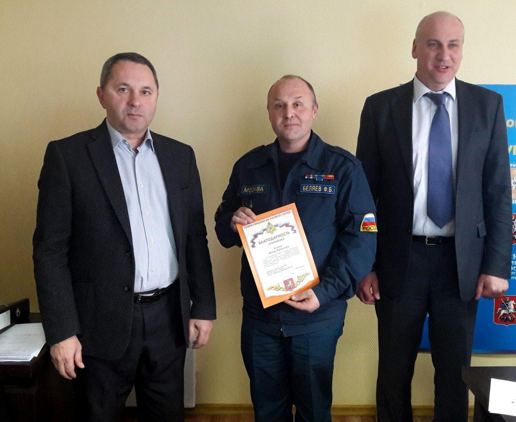 Спасателей и пожарных наградили грамотами и медалями