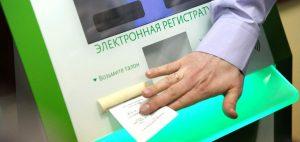 Власти Москвы рассказали об увеличении числа электронных медкарт