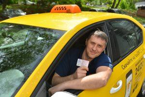 Москва выберет такси для ЧМ — 2018