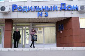 В Москве с начала года на свет появились более двух тысяч младенцев