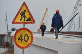 Основные конструкции четырех путепроводов прямого хода смонтировали на магистрали Солнцево — Бутово — Видное