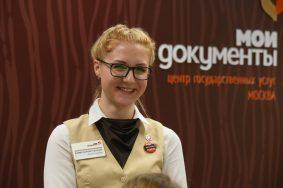 Ряд нововведений появился в центрах госуслуг Москвы в новом году